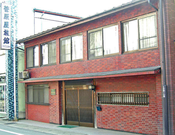 菅原屋旅館の外観