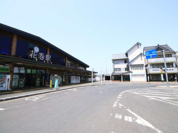 花巻駅前 家庭料理とゆとりのお部屋 ホテル狩野