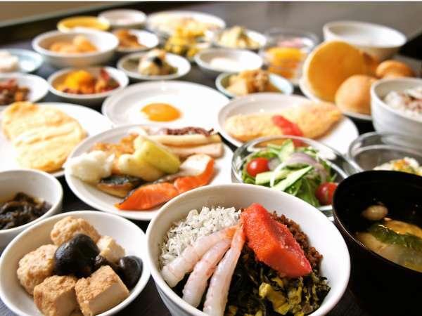 【室数限定】◆朝食無料カップルプラン◆