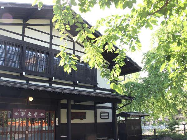 料理旅館 蕪水亭の外観