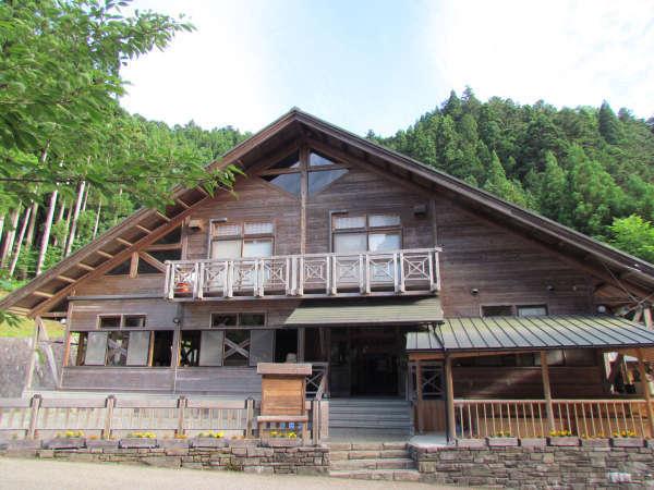 翠峰荘の外観