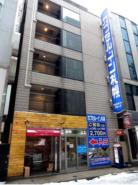 カプセル・イン札幌の外観