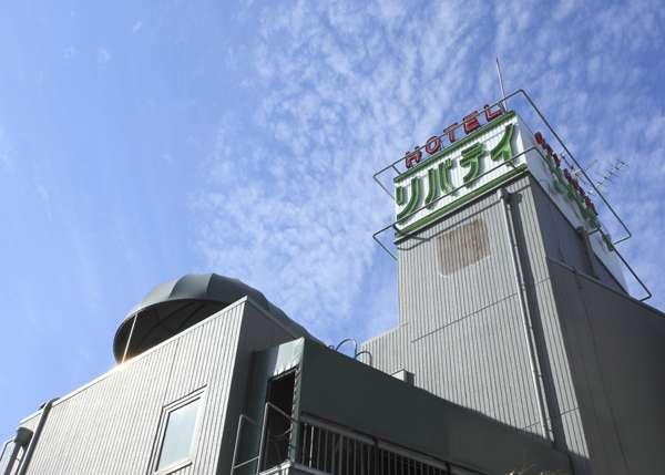 ビジネスホテル三国ヶ丘リバティ