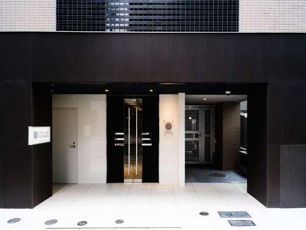 ホテルアクサス日本橋 (HOTEL AXAS NIHONBASHI)
