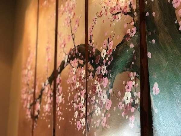 伊豆高原 山之辺の宿 桜舞 〜ohbu〜