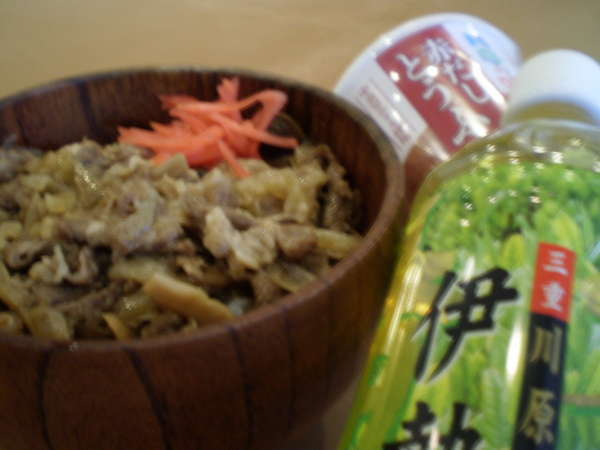 牛丼+ペット茶