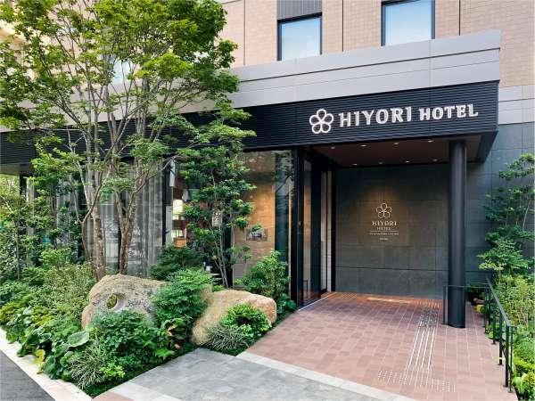 日和ホテル大阪なんば駅前の写真その2