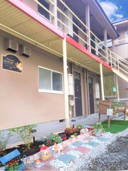 Hotelフロ-レンス小田原