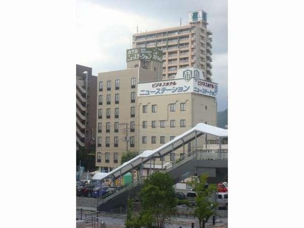 ホテルニューステーションの外観