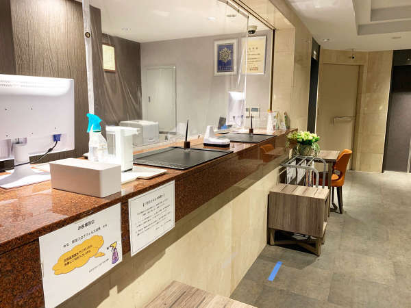 ホテル・サンロイヤル川崎の写真その5