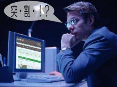 ★室数【超】限定★謝恩価格のバーゲンプラン!!