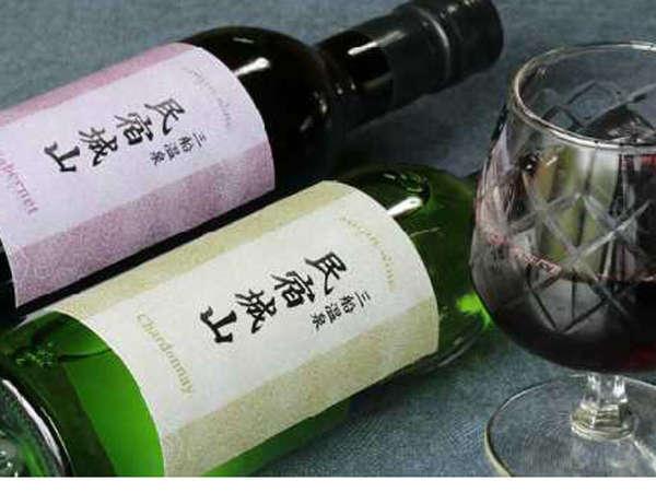 民宿城山オリジナルラベルワイン