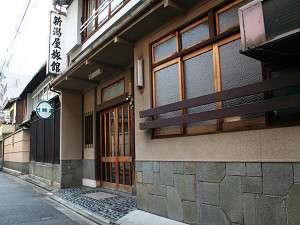 新潟屋旅館