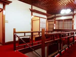 Kinokuniya Ryokan
