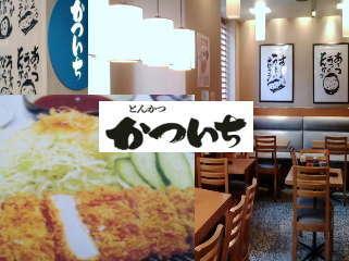 日本料理・中華料理・とんかつの3店舗の中から、お好きなお店をお選びいただけます。