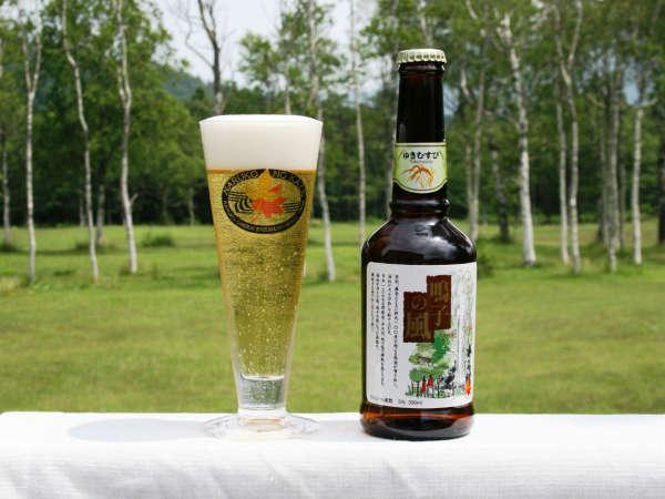 【じゃらん限定】50歳からのなかよしプラン:ハーフボトルワインor地ビール特典付!美食と美酒で至福の休日