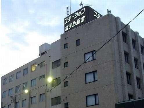 【期間限定】熊野古道の天然水付き★
