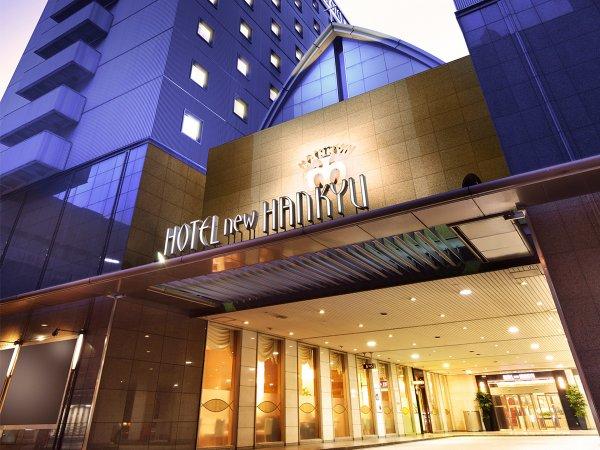 大阪新阪急ホテルの写真その2