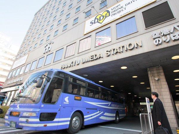 大阪新阪急ホテルの写真その3