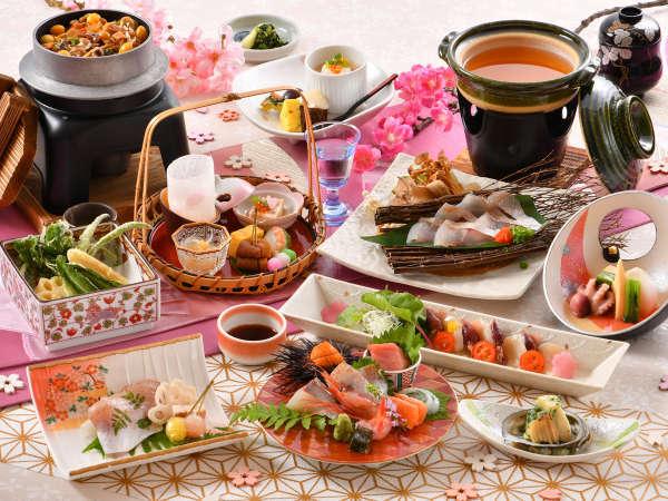 【3~5月頃】春の会席料理(一例)