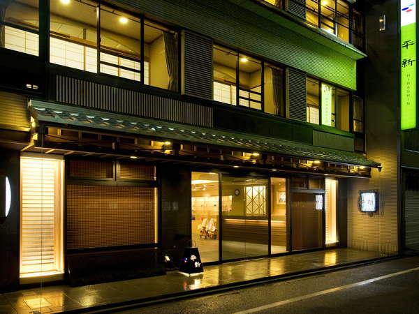 旅館平新の外観