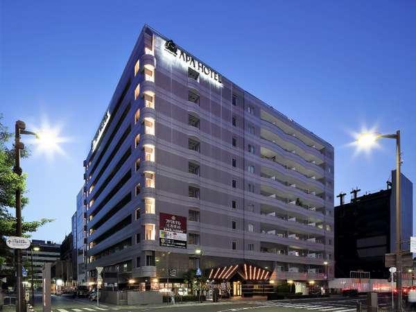 アパホテル<京都駅前>の外観