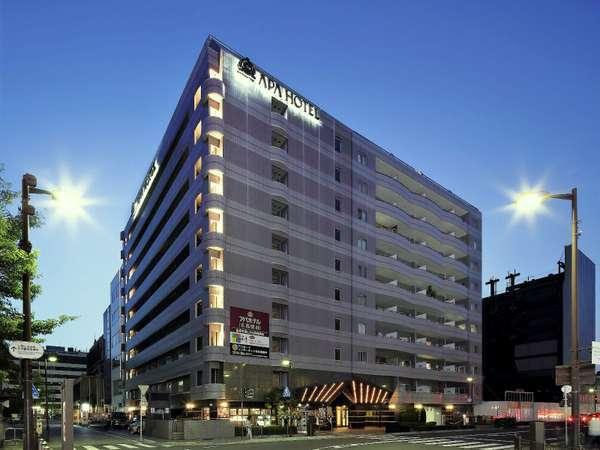 アパホテル<京都駅前>