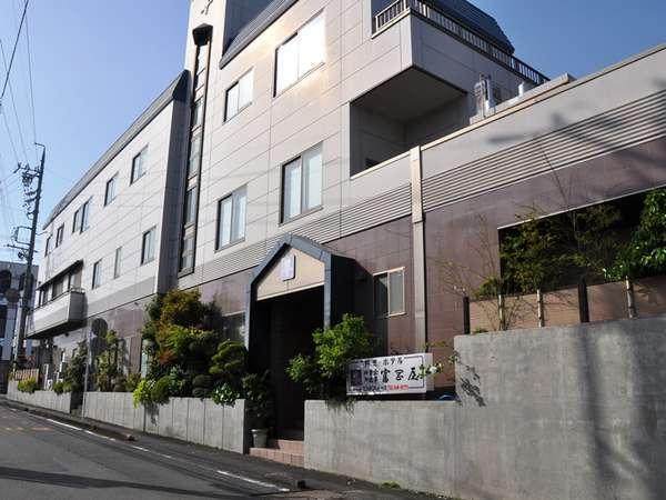 東海道 藤枝市 ビジネスホテル ホテル富岡屋の外観