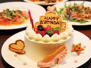 【富岡さん、いらっしゃ〜い♪】当館でお誕生日を祝うハッピーバースデープラン