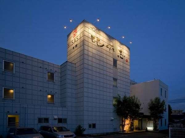 富士ビジネスホテル比佐志