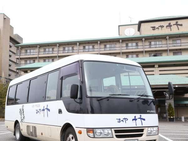 【アクセス】 JR芦原温泉駅から宿への無料送迎サービス(14時〜18時)事前に予約が必要となります。