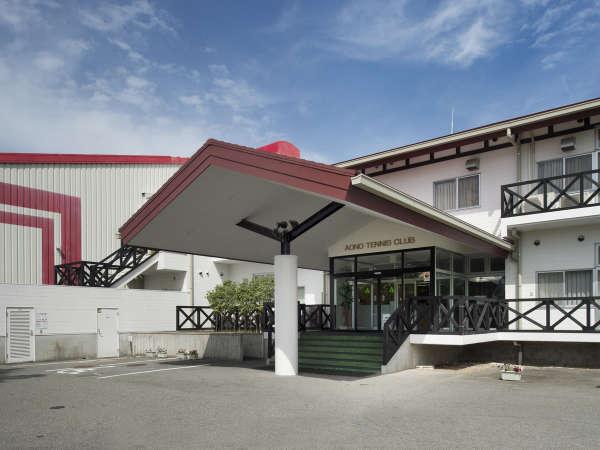青野運動公苑 アオノスポーツホテル