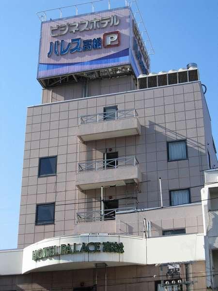 ビジネスホテルパレス高松