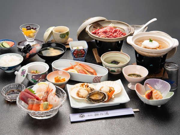 *【お料理贅沢プラン一例】季節に合わせて、あわび焼きやウニなど高級食材もご提供します。
