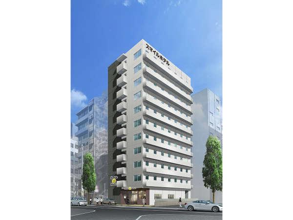 スマイルホテル博多駅前(4月15日開業)