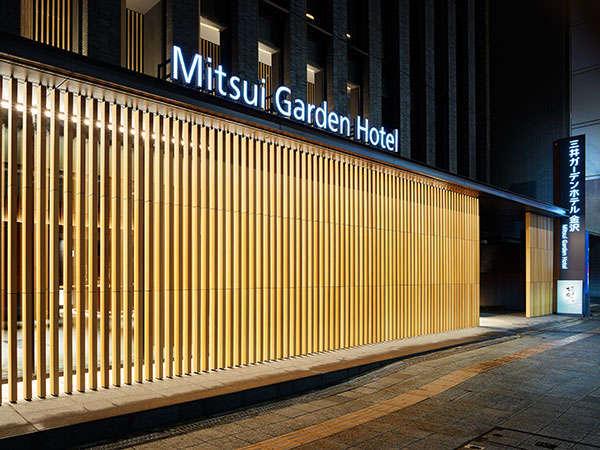 三井ガーデンホテル金沢 2019年1月11日 開業