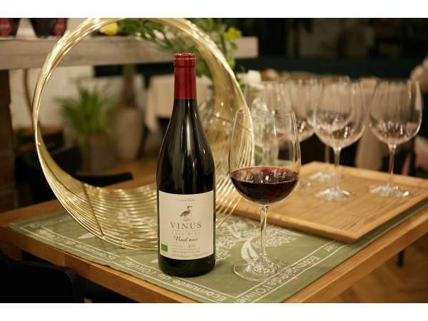 【50才以上の方限定】オーガニックワイン1杯プレゼント/ご夕食は『本格マクロビフレンチ』2食付