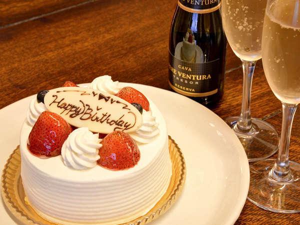 【記念日】ワイン&ケーキで特別な日にカンパイ♪