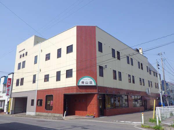ビジネスホテル秀山荘の外観