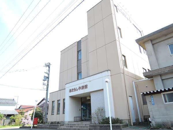あたらしや旅館(福井県敦賀市)