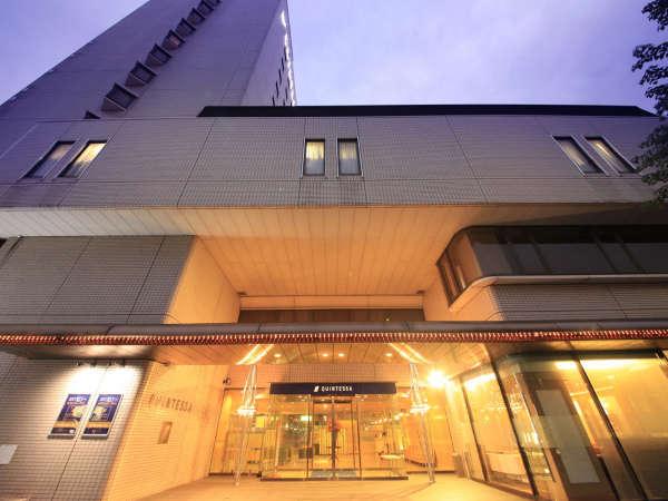 クインテッサホテル大垣(旧:ロワジールホテル大垣)