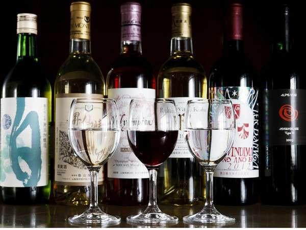 【国産ワインの聖地★ワイナリーを巡る大人旅】会席料理×山梨産ワイン三種 <じゃらん限定☆ポイント6%>