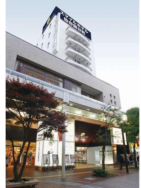 スマイルホテル仙台国分町の写真その1