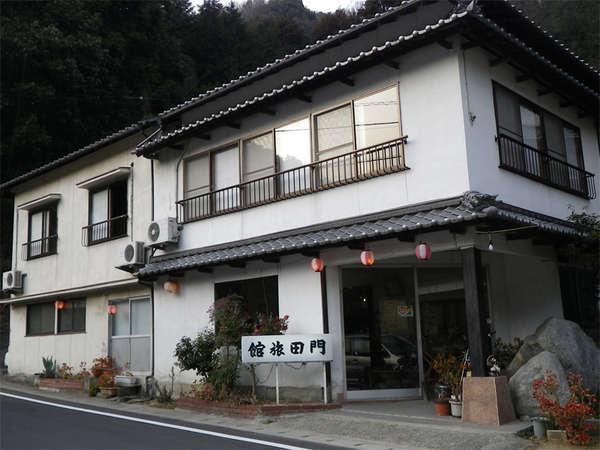 門田旅館の外観