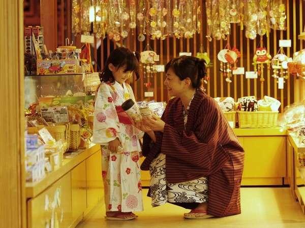 【7つの特典付き】お子様連れに嬉しい☆ファミリープラン【お子様歓迎】