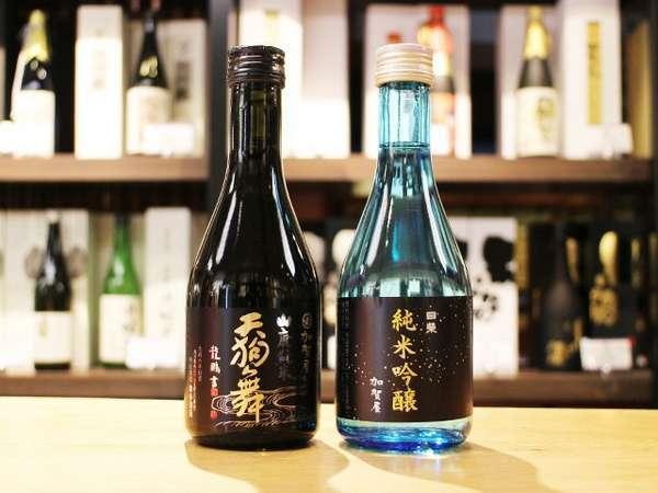 【選べる石川自慢の銘酒】夕食時日本酒ボトル1本付き◆宿泊プラン