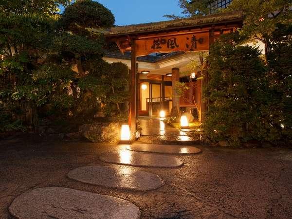 【玉造温泉 清風荘】部屋食で季節の食材が愉しめる料亭旅館