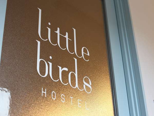 Little Birds Hostel 近江八幡