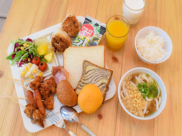 【早期割90】朝食付き!90日前の予約で最大10%OFF♪