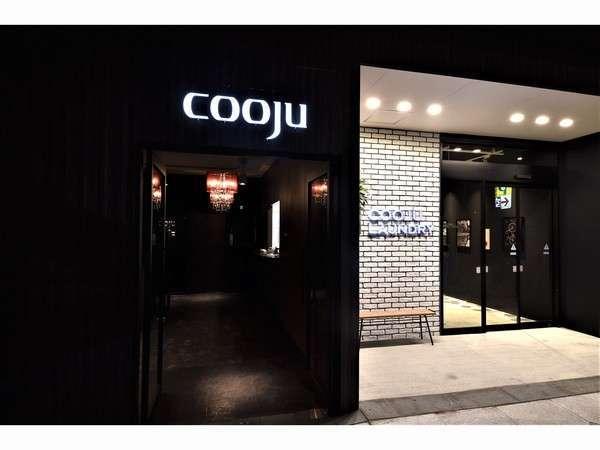 HOTEL cooju kawasaki(旧ビジネスインファイン川崎)